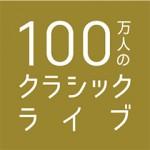 logo_1m-cl